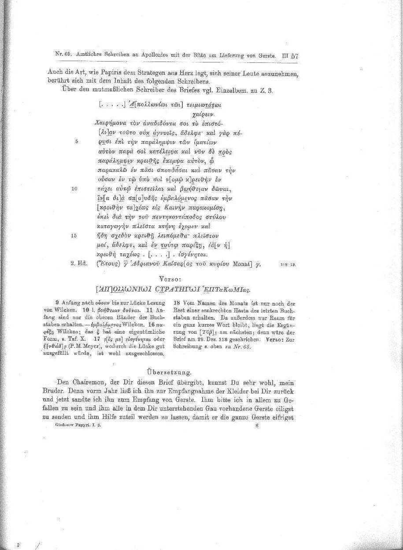 Griechische Paypri Im Museum Des Oberhessischen Geschichsvereins Zu